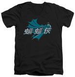 Batman - Chinese Bat V-Neck Shirts