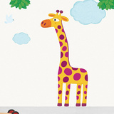 Grande Giraffe XXL Wall Decal