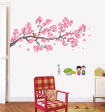 Branches Of Cherry Blossom Tree Xxl Wall Decal