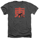 Hai Karate - HK Kick T-Shirt