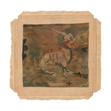 Mounted Rank Badge I Premium Giclee Print by  Oriental School