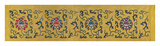Embroidered Silk Border, with Lotus Flowers on Yellow Premium Giclee Print by  Oriental School