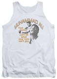 Tank Top: Muhammad Ali - Your Eyes Can't See Shirts