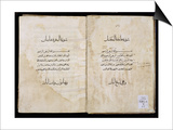 Koran Printed in Arabic, 1537 Prints by P. & A. Baganini