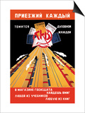 Russian Train Travel Prints by V. Mayakovsky