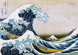 Hokusai The Great Wave Plakaty autor Katsushika Hokusai
