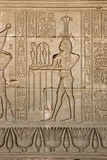 Ancient Egyptian Sunken Relief Depicting the God of Nile, Hapy, and Hieroglyphs Photographic Print