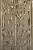 Hieroglyph Depicting Senusret I Photographic Print