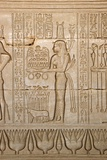 Ancient Egyptian Sunken Relief Depicting Woman Bringing Offerings to the Goddess Hathor Photographic Print