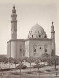 Mosque of Sultan Hasan Photographic Print