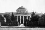 Soviet University in Leningrad Photographic Print