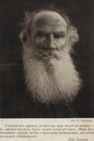León Tolstói Lámina fotográfica