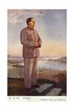 Mao Zedong Giclee Print