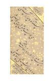 Nasta'liq Quatrain Giclee Print by Riza-i Abbasi
