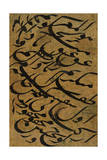 Calligraphic Panel Mashq Giclee Print by Mirza Gholam-reza Esfahani