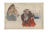 Daie, 1899 Giclee Print by Tsukioka Kogyo