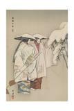 Takeyuki Giclee Print by Tsukioka Kogyo