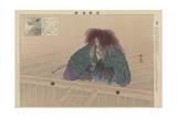 Nue, 1898 Giclee Print by Tsukioka Kogyo