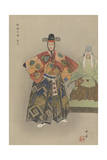 Chang-Ling, the Great Tactician of the Han Giclee Print by Tsukioka Kogyo