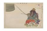 Kamekiki, 1902 Giclee Print by Tsukioka Kogyo