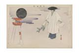 Miidera, 1901 Giclee Print by Tsukioka Kogyo