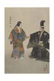 A Poor Young Fisherman of Fujito Giclee Print by Tsukioka Kogyo