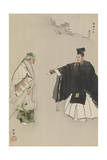 Komachi Replying to an Ode to the Emperor Giclee Print by Tsukioka Kogyo