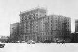 Exterior View of US Embassy in Moscow Photographic Print