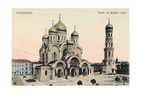Postcard Showing Warsaw Cathedral Giclee Print