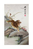 Lion, Japanese Giclee Print