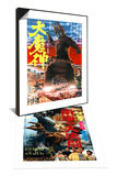 Japanese Movie Posters: Malevolent Deity, Daimajin & Godzilla vs. Sea Monster Set Print