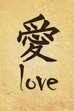 Chinese Writing (Love) Posters