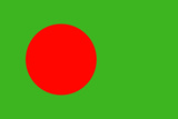 Bangladesh National Flag Poster Print Poster