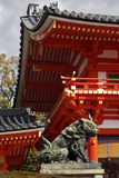 Asia, Japan, Kyoto. View of Fushimi-Inari-Taisha Shinto Shrine Photographic Print by Jaynes Gallery
