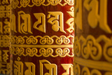 Kathmandu Nepal Prayer Wheels at the Drikung Kagyu Richening Monastery Photographic Print by Bill Bachmann