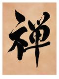 Zen (Buddhism) Prints