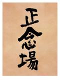 Shonen Ba Posters