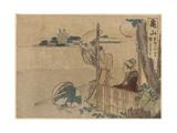 Kameyama Giclee Print