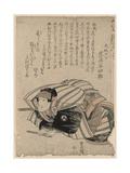 Iwai Hanshiro Coming Down to Osaka Giclee Print