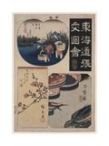 Nihonbashi Sinagawa Kawasaki Giclee Print