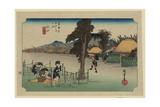Minakuchi Giclee Print