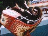 Octopus Ride C1993 Photographic Print