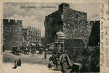 Jaffa Gate, Jerusalem Photographic Print by F Vester
