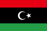 Libya Rebels National Flag Poster Print