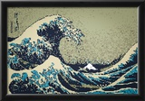 8-Bit Art Great Wave Prints