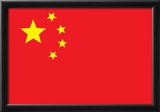 China Flag Art Print Poster Print