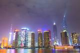 Shanghai's Pudong Cityscape Photographic Print by Fraser Hall