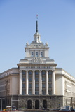 Presidential Palace, Ploshtad Nezavisimost, Former Communist Party Head Quarters Photographic Print by Giles Bracher