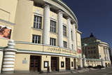 The Facade of the Estonian National Opera House Photographic Print by Stuart Forster
