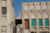 Islamic Cultural Centre, Waqif Souq, Doha, Qatar, Middle East Photographic Print by Frank Fell